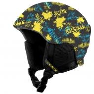 Šalmas Relax TWISTER black/Yellow